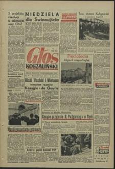 Głos Koszaliński. 1967, lipiec, nr 158