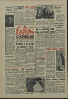 Głos Koszaliński. 1967, lipiec, nr 165