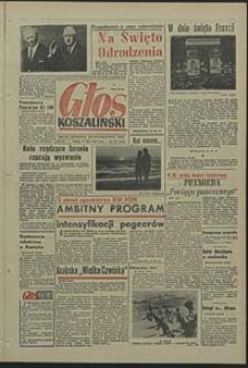 Głos Koszaliński. 1967, lipiec, nr 168