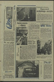 Głos Koszaliński. 1967, sierpień, nr 187