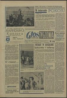 Głos Koszaliński. 1967, sierpień, nr 205
