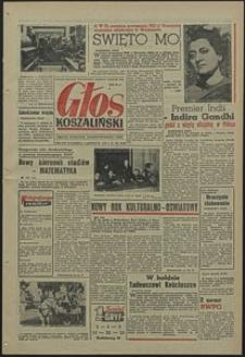 Głos Koszaliński. 1967, październik, nr 242