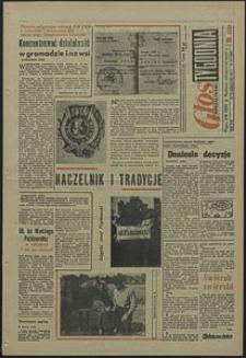 Głos Koszaliński. 1967, październik, nr 247