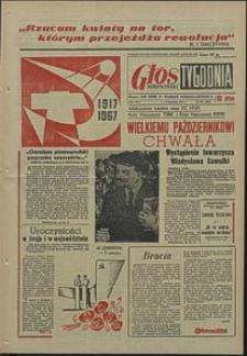 Głos Koszaliński. 1967, listopad, nr 265