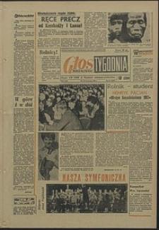 Głos Koszaliński. 1968, styczeń, nr 18