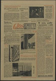 Głos Koszaliński. 1968, marzec, nr 54