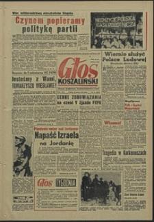 Głos Koszaliński. 1968, marzec, nr 71