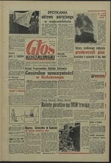 Głos Koszaliński. 1968, kwiecień, nr 81