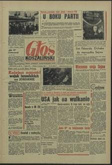 Głos Koszaliński. 1968, kwiecień, nr 86