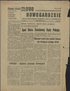 Słowo Nowogardzkie. R.3, 1955 nr 4