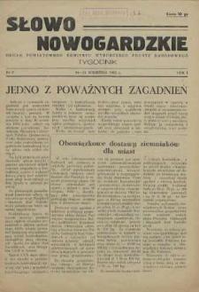 Słowo Nowogardzkie. R.1, 1952 nr 2