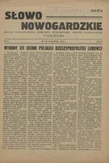 Słowo Nowogardzkie. R.1, 1952 nr 3