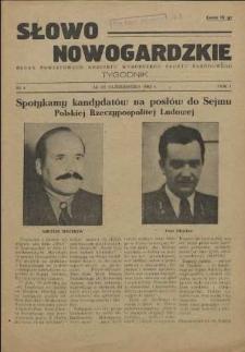 Słowo Nowogardzkie. R.1, 1952 nr 4