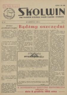 Skolwin : pismo pracowników Szczecińskich Zakładów Celulozowo-Papierniczych. R.1, 1955 nr 10