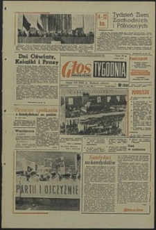 Głos Koszaliński. 1969, maj, nr 109