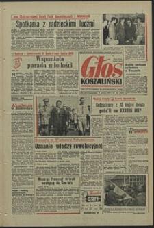 Głos Koszaliński. 1969, czerwiec, nr 153
