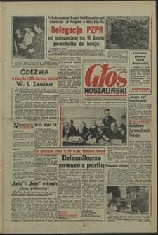 Głos Koszaliński. 1969, czerwiec, nr 156