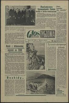 Głos Koszaliński. 1969, czerwiec, nr 158