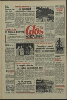 Głos Koszaliński. 1969, czerwiec, nr 161