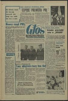 Głos Koszaliński. 1969, czerwiec, nr 166