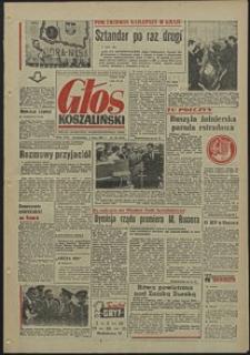 Głos Koszaliński. 1969, lipiec, nr 174