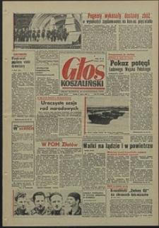 Głos Koszaliński. 1969, lipiec, nr 176