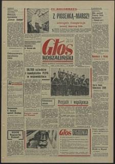Głos Koszaliński. 1969, lipiec, nr 178