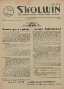 Skolwin : pismo pracowników Szczecińskich Zakładów Celulozowo-Papierniczych. R.2, 1956 nr 14