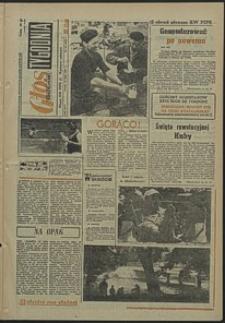 Głos Koszaliński. 1969, lipiec, nr 193
