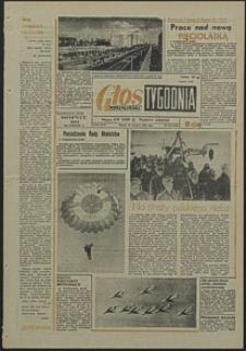 Głos Koszaliński. 1969, sierpień, nr 221